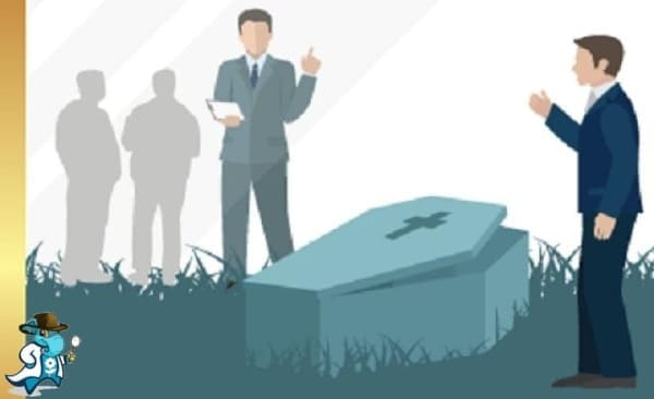 ¿Cuánto Cuesta una Inhumación en el Seguro de Decesos en España?